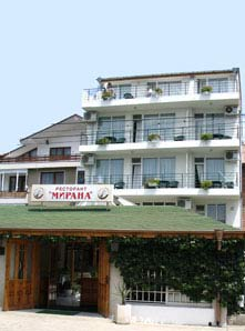 Mirana Hotel Burgas