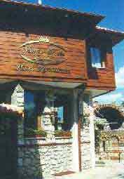Monte Cristo Hotel Nessebar
