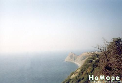 Emine Cape